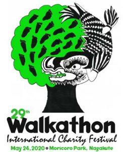 2020 Walkathon Tshirt
